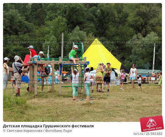 Купить «Детская площадка Грушинского фестиваля», фото № 25593692, снято 2 июля 2016 г. (c) Светлана Кириллова / Фотобанк Лори