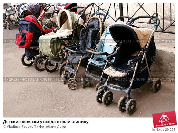 Детские коляски у входа в поликлинику, фото № 29228, снято 7 сентября 2006 г. (c) Vladimir Fedoroff / Фотобанк Лори