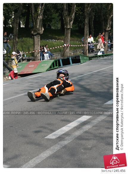 Детские спортивные соревнования, фото № 245456, снято 6 апреля 2008 г. (c) Demyanyuk Kateryna / Фотобанк Лори