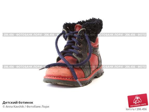 Детский ботинок, фото № 206456, снято 18 февраля 2008 г. (c) Anna Kavchik / Фотобанк Лори