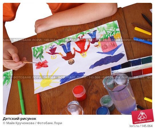 Купить «Детский рисунок», фото № 145064, снято 29 августа 2007 г. (c) Майя Крученкова / Фотобанк Лори