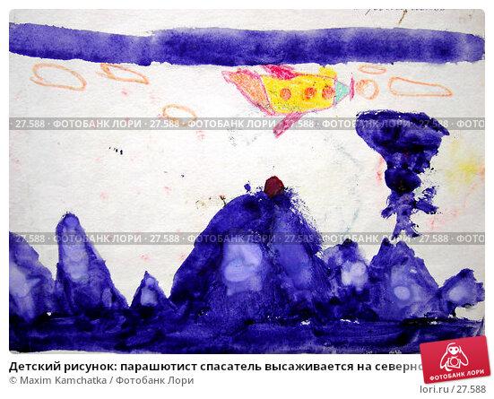 Детский рисунок: парашютист спасатель высаживается на северном полюсе, иллюстрация № 27588 (c) Maxim Kamchatka / Фотобанк Лори