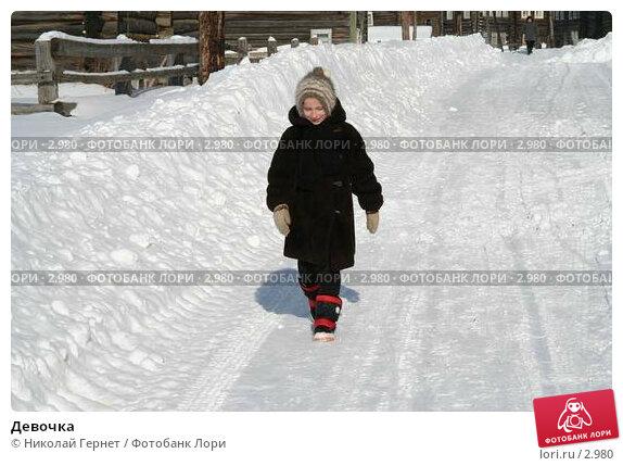 Девочка, фото № 2980, снято 28 марта 2006 г. (c) Николай Гернет / Фотобанк Лори