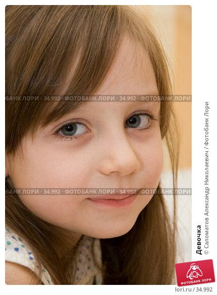 Девочка, фото № 34992, снято 20 апреля 2007 г. (c) Саломатов Александр Николаевич / Фотобанк Лори