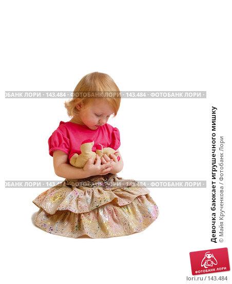 Девочка баюкает игрушечного мишку, фото № 143484, снято 30 ноября 2007 г. (c) Майя Крученкова / Фотобанк Лори