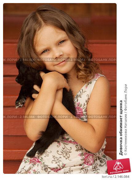 Русская девочка ласкает себя 1 фотография