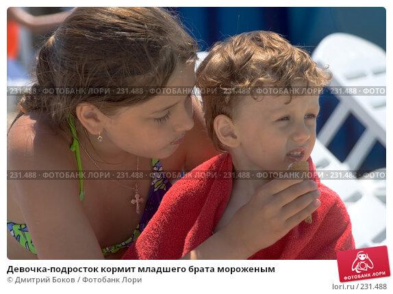 Девочка-подросток кормит младшего брата мороженым, фото № 231488, снято 14 июня 2007 г. (c) Дмитрий Боков / Фотобанк Лори
