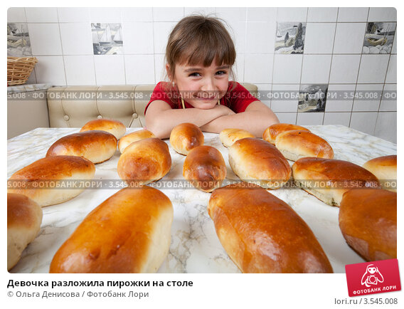 Купить «Девочка разложила пирожки на столе», фото № 3545008, снято 24 мая 2012 г. (c) Ольга Денисова / Фотобанк Лори