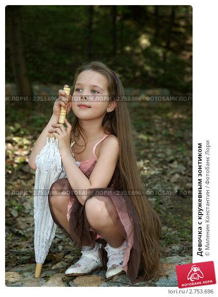 Фото маленькая пися девочек бесплатно 17 фотография