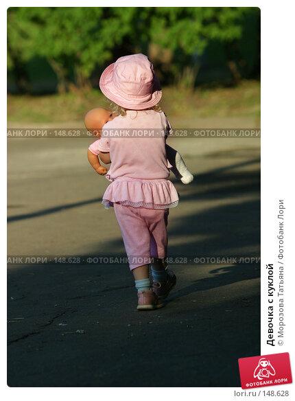 Купить «Девочка с куклой», фото № 148628, снято 11 июля 2006 г. (c) Морозова Татьяна / Фотобанк Лори