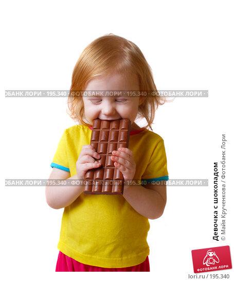 Девочка с шоколадом, фото № 195340, снято 29 декабря 2007 г. (c) Майя Крученкова / Фотобанк Лори