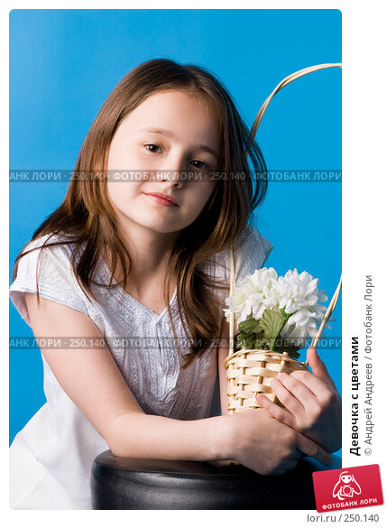 Девочка с цветами, фото № 250140, снято 6 июня 2007 г. (c) Андрей Андреев / Фотобанк Лори