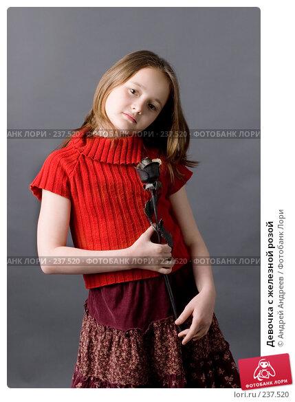 Девочка с железной розой, фото № 237520, снято 28 октября 2016 г. (c) Андрей Андреев / Фотобанк Лори