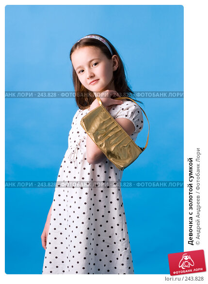 Купить «Девочка с золотой сумкой», фото № 243828, снято 6 июня 2007 г. (c) Андрей Андреев / Фотобанк Лори