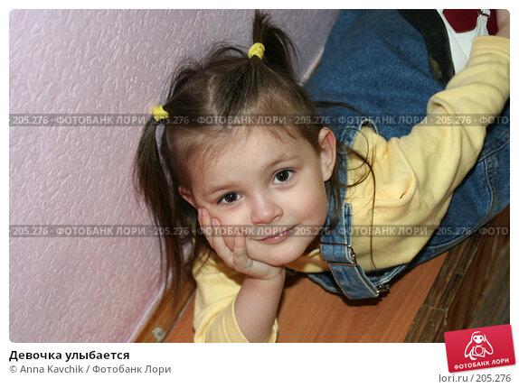 Девочка улыбается, фото № 205276, снято 22 апреля 2007 г. (c) Anna Kavchik / Фотобанк Лори