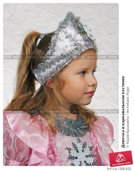 Купить «Девочка в карнавальном костюме», фото № 206632, снято 25 декабря 2007 г. (c) Юрий Брыкайло / Фотобанк Лори