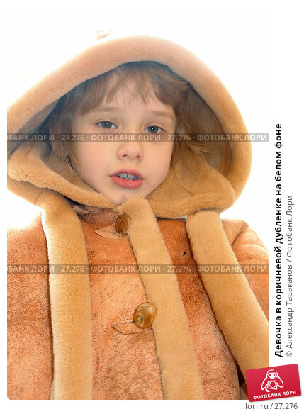 Девочка в коричневой дубленке на белом фоне, фото № 27276, снято 20 октября 2016 г. (c) Александр Тараканов / Фотобанк Лори