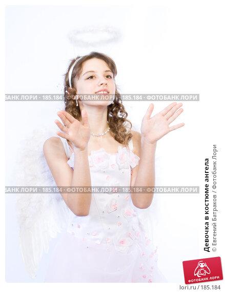 Девочка в костюме ангела, фото № 185184, снято 13 января 2008 г. (c) Евгений Батраков / Фотобанк Лори