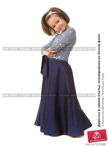 Девочка в синем платье, изолировано на белом фоне, фото № 313660, снято 2 мая 2008 г. (c) Валентин Мосичев / Фотобанк Лори