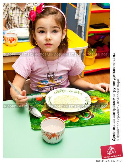 Купить «Девочка за завтраком в группе детского сада», эксклюзивное фото № 4137212, снято 18 декабря 2012 г. (c) Куликова Вероника / Фотобанк Лори