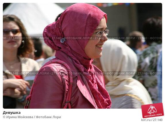 Купить «Девушка», эксклюзивное фото № 27140, снято 3 июля 2005 г. (c) Ирина Мойсеева / Фотобанк Лори