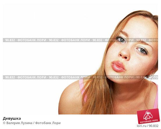 Девушка, фото № 90832, снято 26 июля 2007 г. (c) Валерия Потапова / Фотобанк Лори