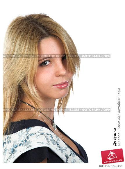 Девушка, фото № 132336, снято 21 декабря 2006 г. (c) Коваль Василий / Фотобанк Лори