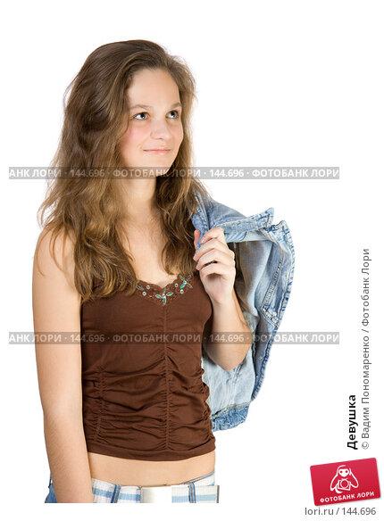 Девушка, фото № 144696, снято 5 ноября 2007 г. (c) Вадим Пономаренко / Фотобанк Лори
