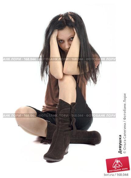 Девушка, фото № 168044, снято 10 декабря 2007 г. (c) Ольга Сапегина / Фотобанк Лори