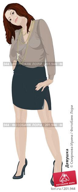 Девушка, иллюстрация № 201944 (c) Смирнова Ирина / Фотобанк Лори