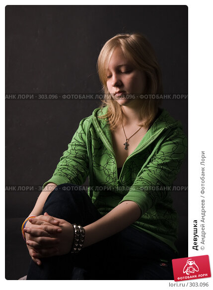 Девушка, фото № 303096, снято 26 апреля 2008 г. (c) Андрей Андреев / Фотобанк Лори