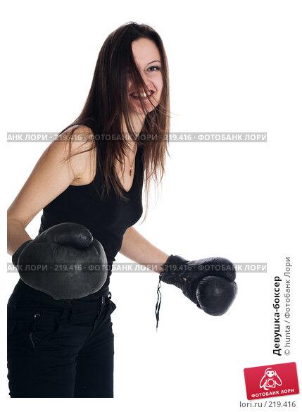 Купить «Девушка-боксер», фото № 219416, снято 4 ноября 2007 г. (c) hunta / Фотобанк Лори