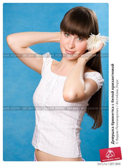 Девушка брюнетка с белой хризантемой, фото № 287860, снято 23 марта 2008 г. (c) Вадим Пономаренко / Фотобанк Лори