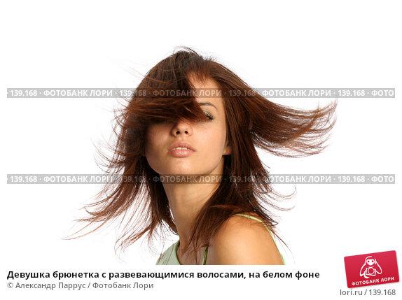 Девушка брюнетка с развевающимися волосами, на белом фоне, фото № 139168, снято 5 сентября 2007 г. (c) Александр Паррус / Фотобанк Лори