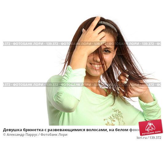 Девушка брюнетка с развевающимися волосами, на белом фоне, фото № 139372, снято 5 сентября 2007 г. (c) Александр Паррус / Фотобанк Лори
