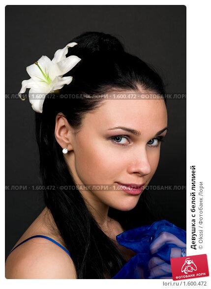 Купить «Девушка c белой лилией», фото № 1600472, снято 3 марта 2010 г. (c) Okssi / Фотобанк Лори
