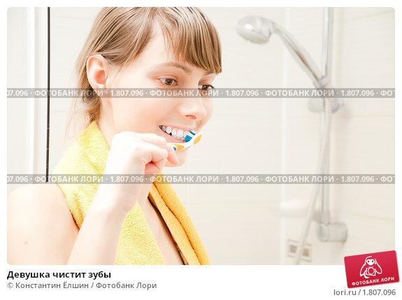 девушка транс чистит зубы это физическое