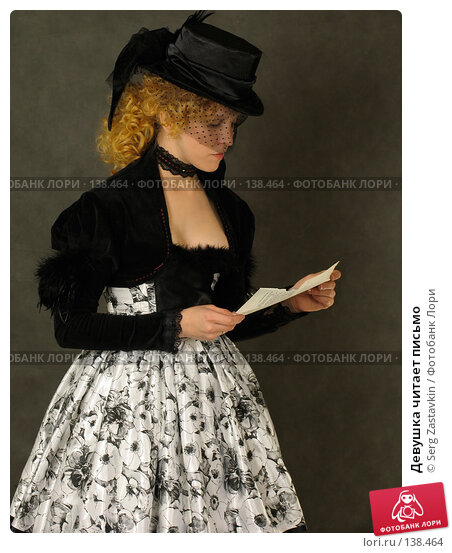 Девушка читает письмо, фото № 138464, снято 7 января 2006 г. (c) Serg Zastavkin / Фотобанк Лори
