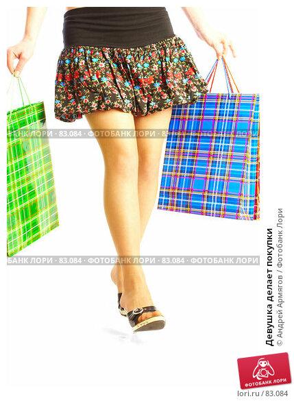 Девушка делает покупки, фото № 83084, снято 14 мая 2007 г. (c) Андрей Армягов / Фотобанк Лори
