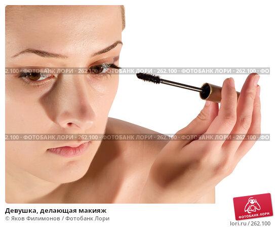 Купить «Девушка, делающая макияж», фото № 262100, снято 24 апреля 2008 г. (c) Яков Филимонов / Фотобанк Лори