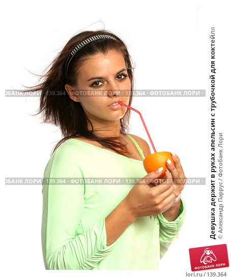 Девушка держит в руках апельсин с трубочкой для коктейля, фото № 139364, снято 5 сентября 2007 г. (c) Александр Паррус / Фотобанк Лори