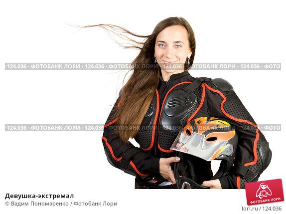Девушка-экстремал, фото № 124036, снято 16 сентября 2007 г. (c) Вадим Пономаренко / Фотобанк Лори