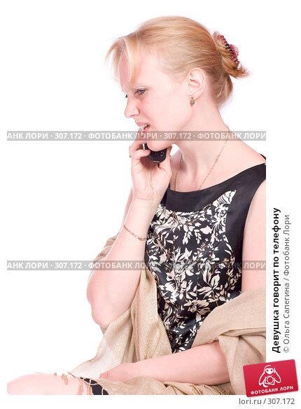 Девушка говорит по телефону, фото № 307172, снято 4 мая 2008 г. (c) Ольга Сапегина / Фотобанк Лори
