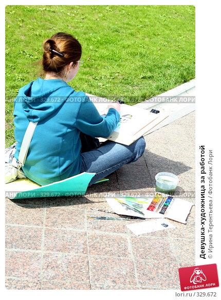 Купить «Девушка-художница за работой», эксклюзивное фото № 329672, снято 7 июня 2008 г. (c) Ирина Терентьева / Фотобанк Лори