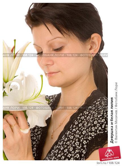 Девушка и белая лилия, фото № 108124, снято 5 августа 2007 г. (c) Валентин Мосичев / Фотобанк Лори