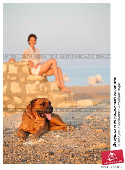 Девушка и ее надёжный охранник, фото № 86012, снято 10 августа 2006 г. (c) Владимир Мельник / Фотобанк Лори