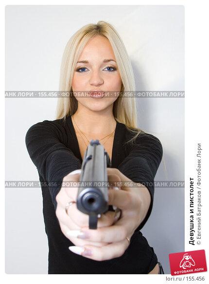 Девушка и пистолет, фото № 155456, снято 4 ноября 2007 г. (c) Евгений Батраков / Фотобанк Лори