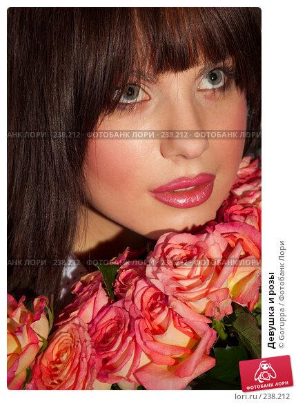 Купить «Девушка и розы», фото № 238212, снято 5 мая 2007 г. (c) Goruppa / Фотобанк Лори