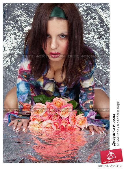 Девушка и розы, фото № 238312, снято 5 мая 2007 г. (c) Goruppa / Фотобанк Лори