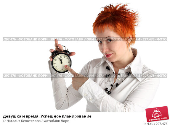Девушка и время. Успешное планирование, фото № 297476, снято 17 мая 2008 г. (c) Наталья Белотелова / Фотобанк Лори